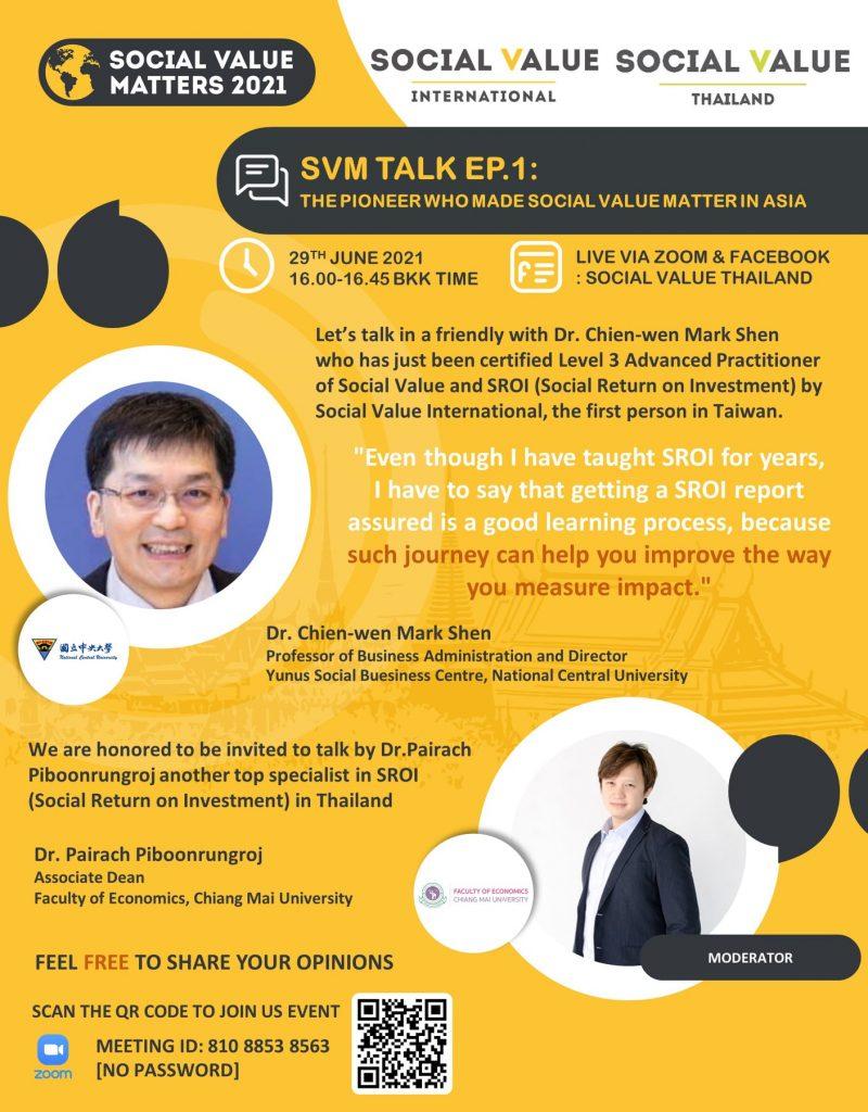 SVM TALK EP.1 Poster